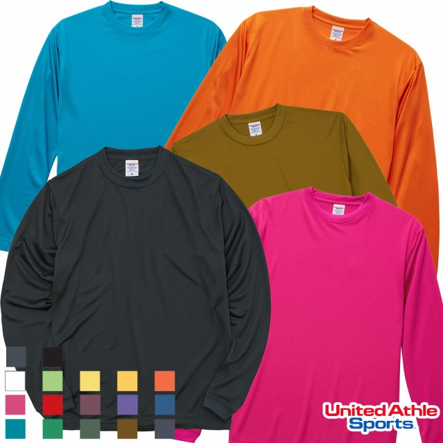 ロングTシャツ メンズ ドライ Tシャツ ロンT 長袖...