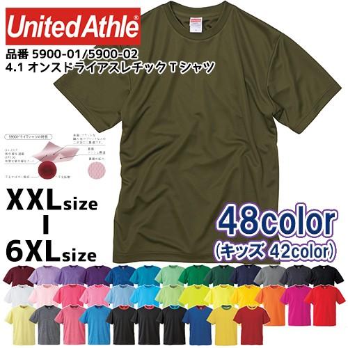 ビッグサイズ 大きめ ドライ Tシャツ 半袖T 半袖 ...