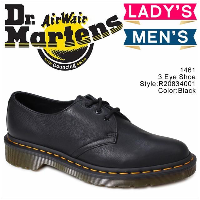 ドクターマーチン 3ホール レディース メンズ Dr....