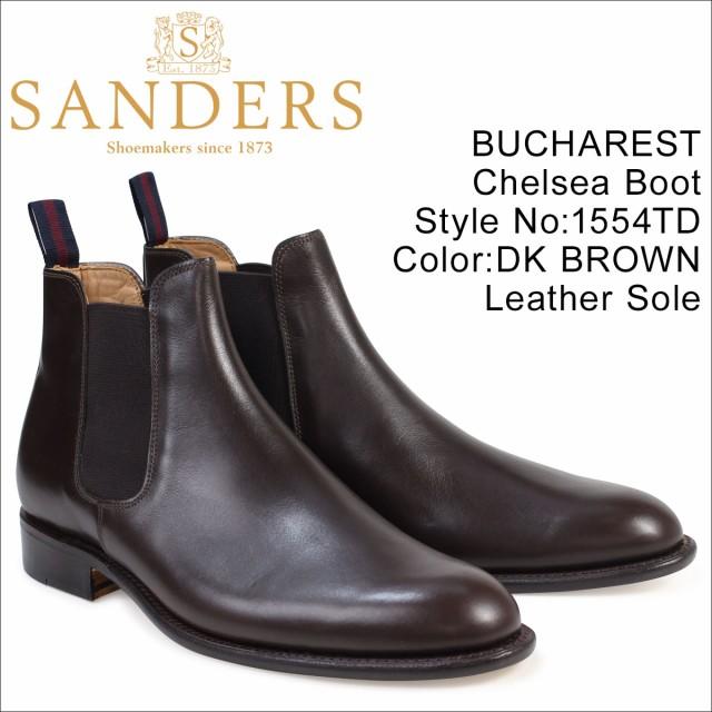 SANDERS サンダース ミリタリー サイドゴア ブーツ ビジネス BUCHAREST 1554TD メンズ チェルシーブーツ 予約 4月中旬 再入荷予定