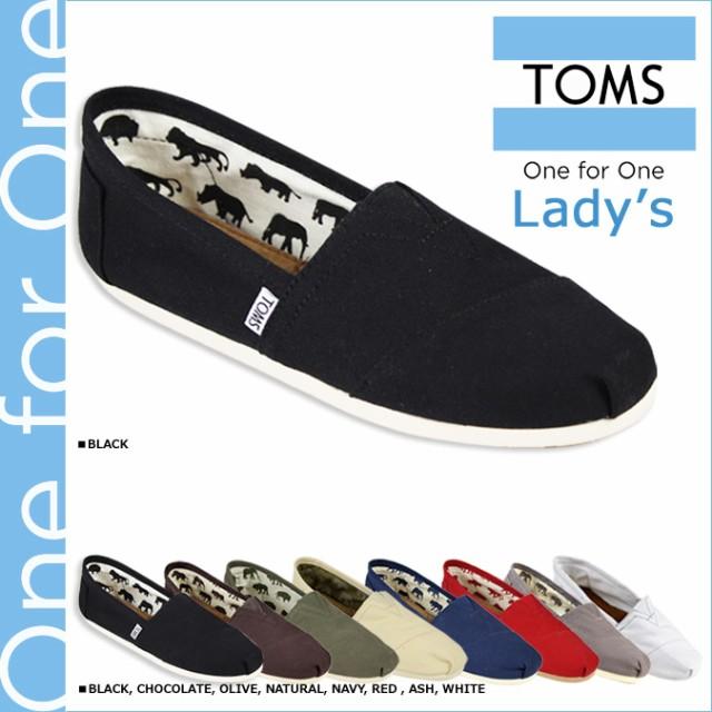 TOMS SHOES トムズ シューズ レディース スリッポ...