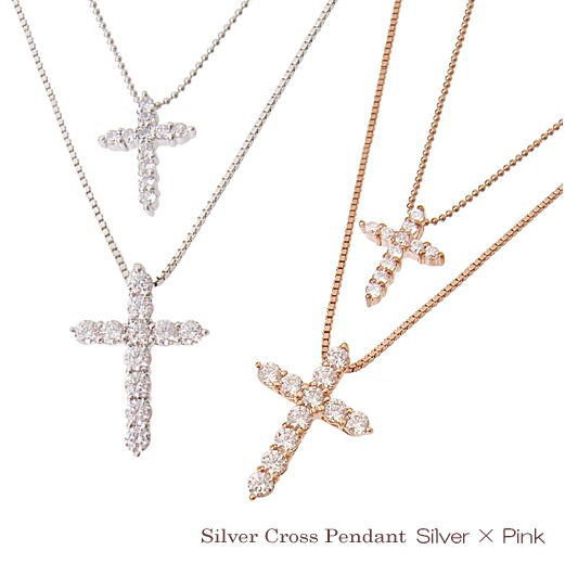 2連 クロス 十字架 シルバー ペンダント ネックレ...