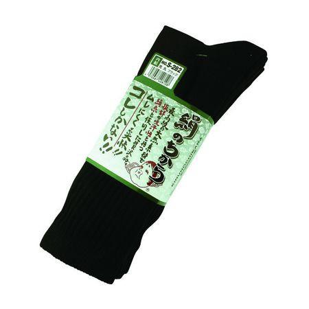 おたふく手袋  S-282 絹のちから ブラック先丸靴...