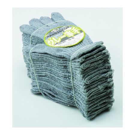 おたふく手袋  4542365800056 G−98 グレー軍手