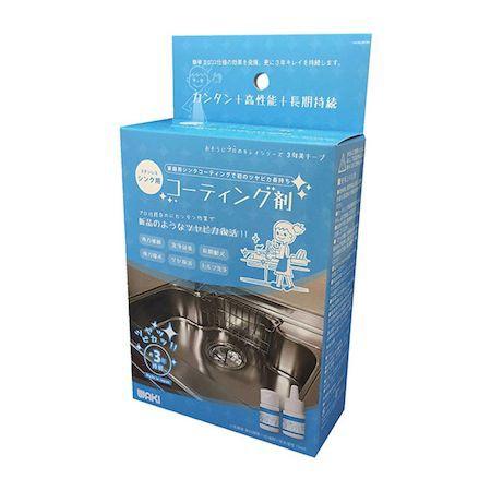 和気産業 4903757292932 CTG002 ステンレス シン...