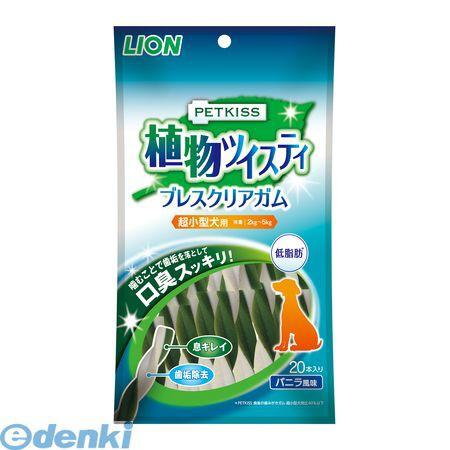 ライオン商事  4903351082007 PETKISS 植物ツイス...