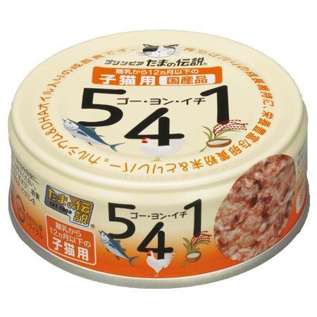 三洋食品  4953685200639 たまの伝説541 子猫用 7...