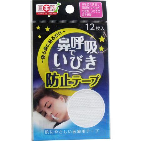 4979773870140 鼻呼吸で いびき防止テープ 12枚入...
