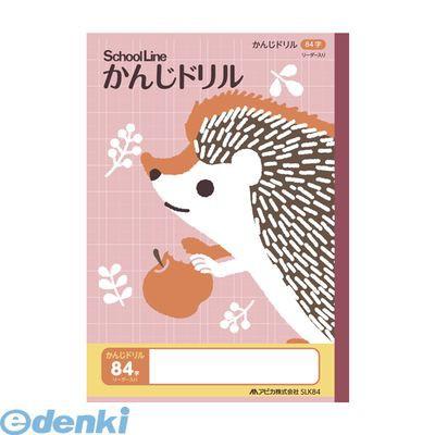 アピカ[SLK84] 学習ノート【科目名入りスクール...