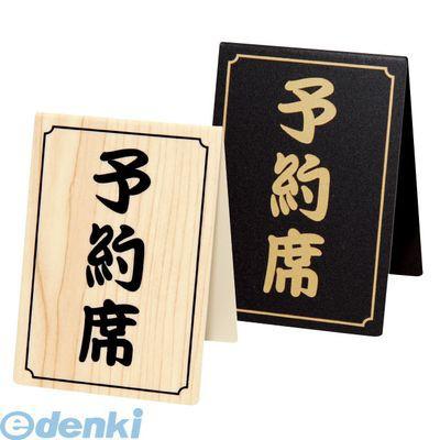 【最大1000円OFFクーポン利用可能】[PYY5302] ...