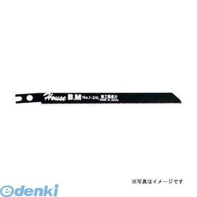 ハウスビーエム [NO1-24LB]兼用ジグソー替刃 【...