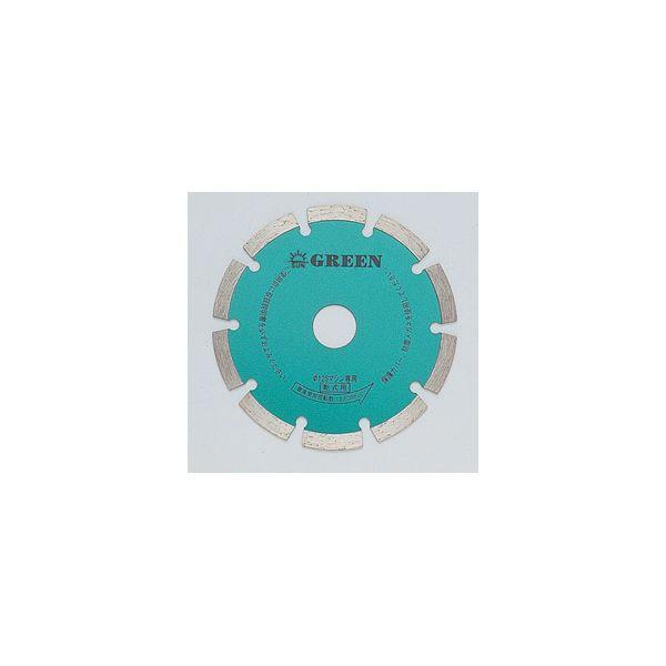 旭ダイヤモンド  2004816 グリーン 5インチ 1.9X...