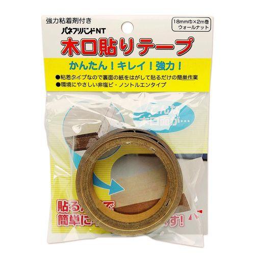 パネフリ工業 [4571102563763] 木口貼りテープ...