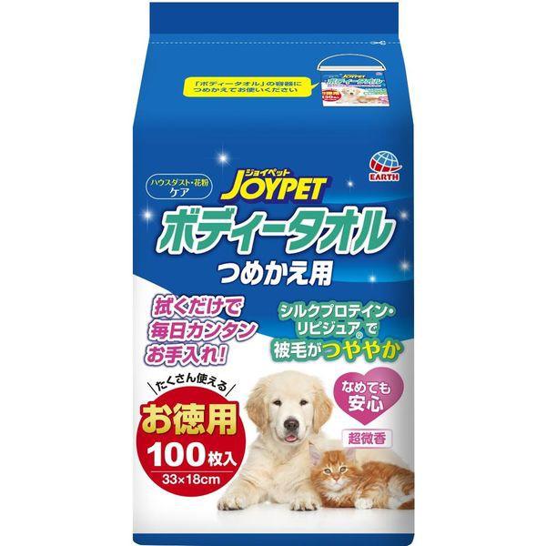 【最大1000円OFFクーポン利用可能】アース・ペッ...