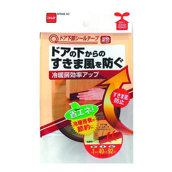【最大1000円OFFクーポン利用可能】ニトムズ  E40...