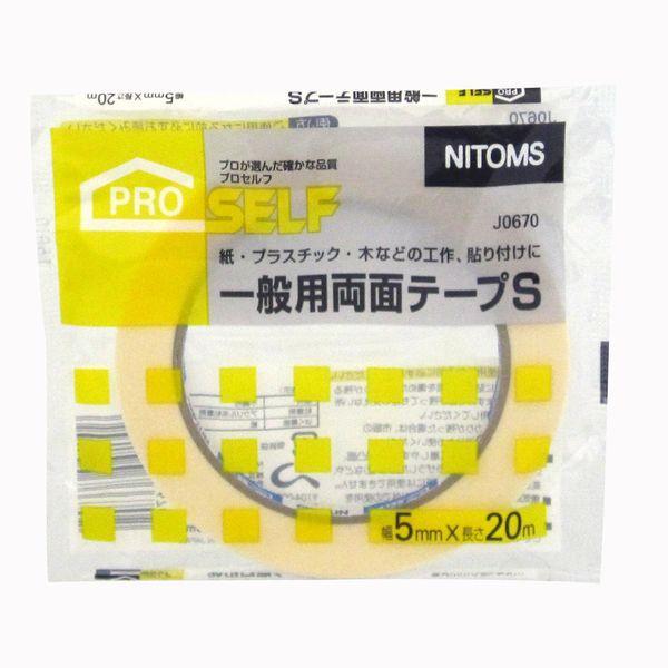 ニトムズ  J0670 一般用両面テープS 5mm×20m