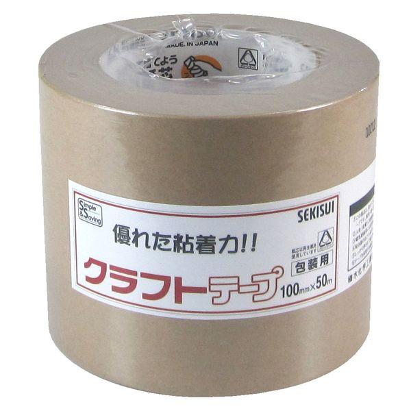 積水マテリアルソリューションズ  K50SX06 クラフ...