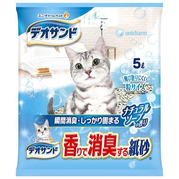 【最大1000円OFFクーポン利用可能】ユニ・チャー...
