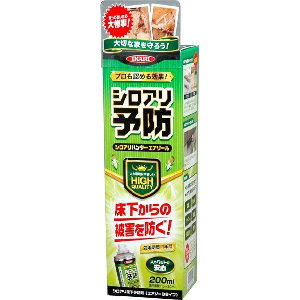 【最大1000円OFFクーポン利用可能】イカリ消毒 49...
