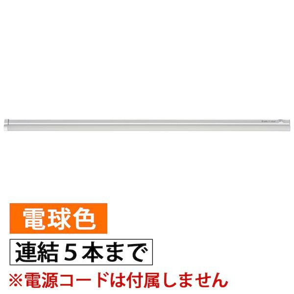 オーム電機 06-1861 LED多目的ライト「ECO&DECO...