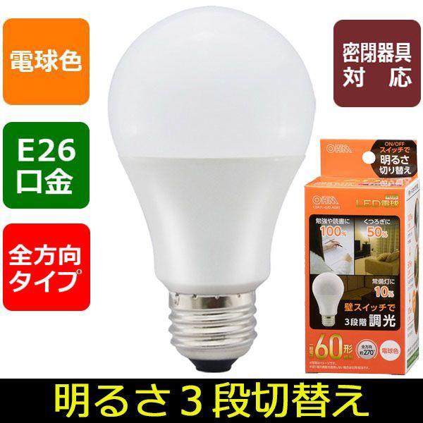 オーム電機 06-3425 LED電球(60形相当/857lm/...