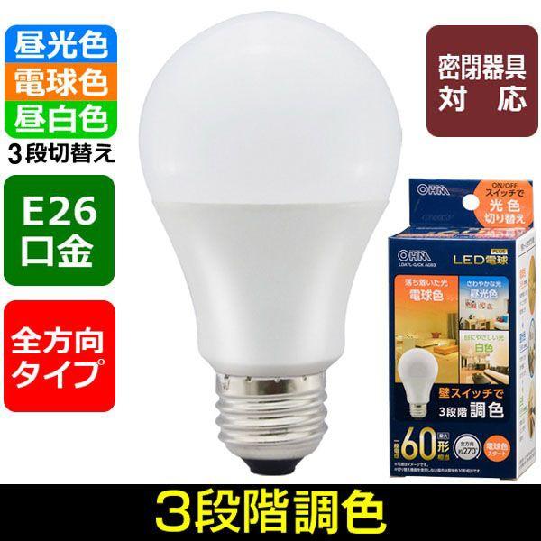 オーム電機 06-3427 LED電球(60形相当/E26/全...