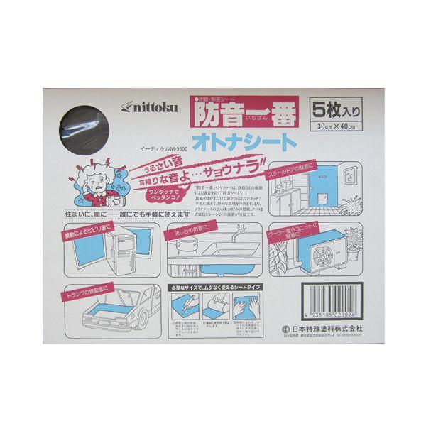日本特殊塗料 4935185029026 防音一番オトナシー...