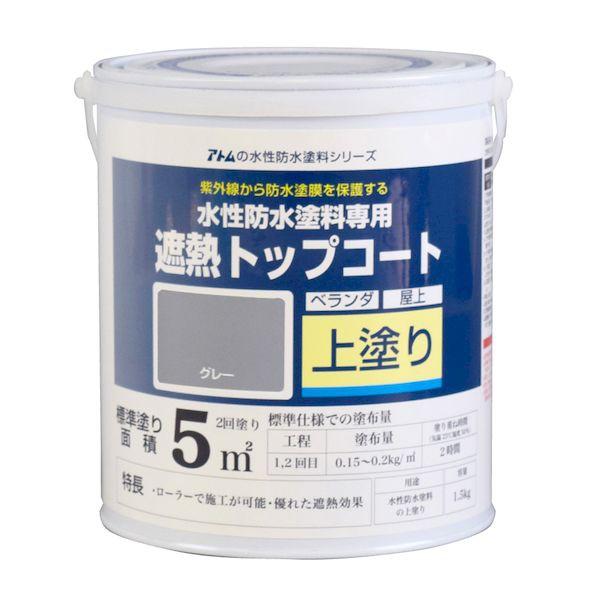 【最大1000円OFFクーポン利用可能】アトムハウス...