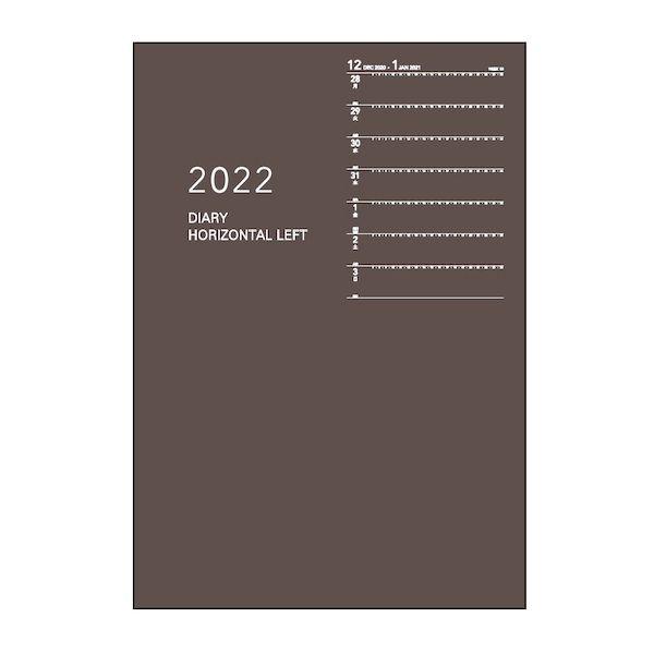 ダイゴー E8153 2022 アポイントダイアリーノート...