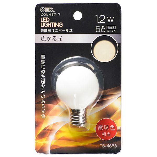オーム電機 06-4658 LEDミニボール球 装飾用/1....