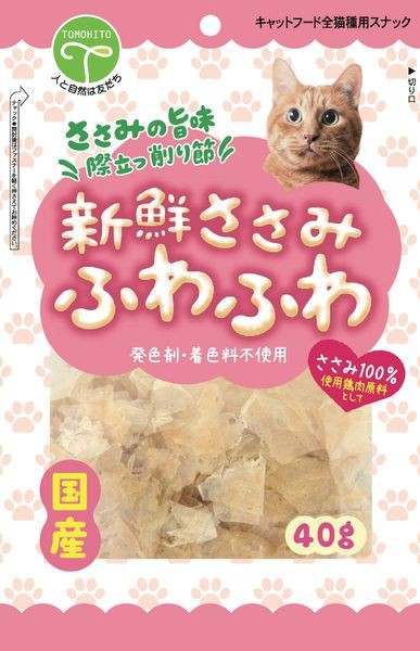 友人 4582129260467 新鮮ささみ ふわふわ 猫用 40...