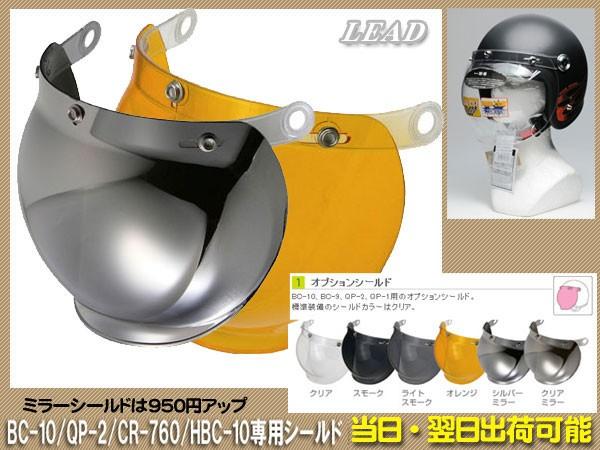 【選4色】BARTON BC-10/BC10/QP-2/QP2/CR-760/HBC...