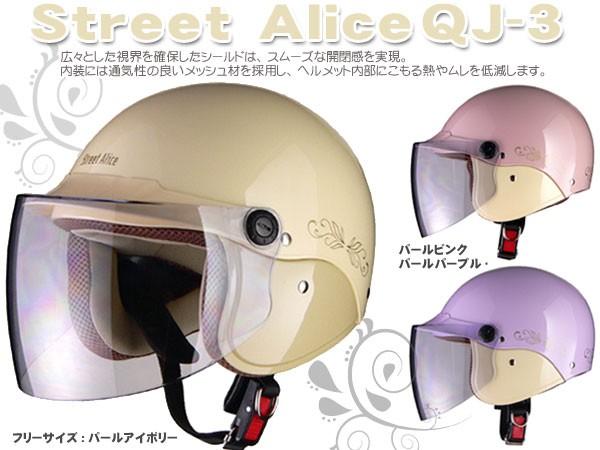 【選3色】StreetAlice  女性用レディースセミジェ...