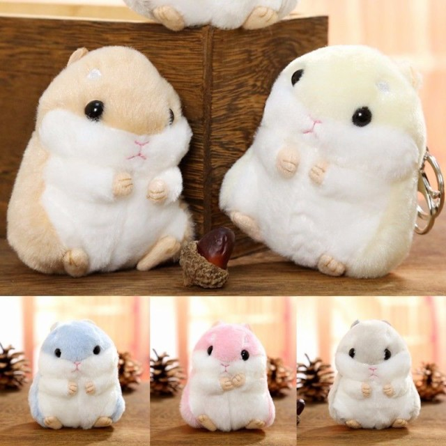 Cute Mini Hamster Plush Pendant Toy Key Ring C...