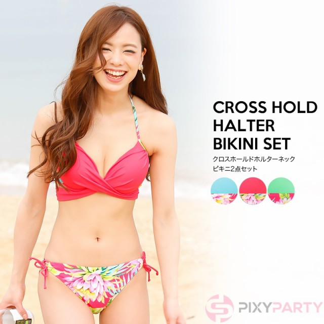 PixyParty CROSS HOLD HALTER BIKINI SET★水着★...