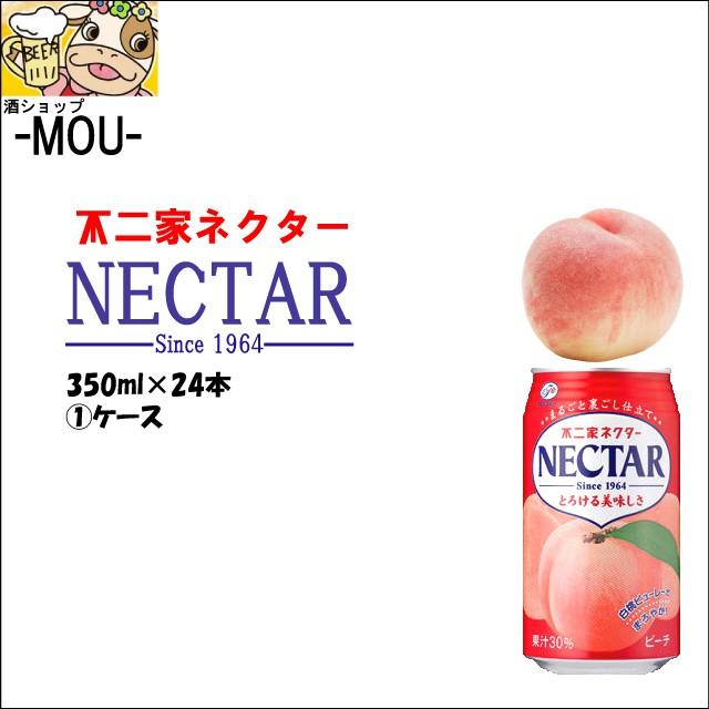 【1ケース】不二家 ネクター 350ml【ジュース ...