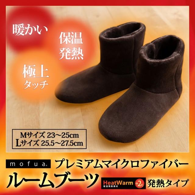 【送料無料】mofuaプレミアムマイクロファイバー ...
