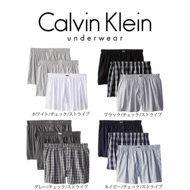 Calvin Klein(カルバンクライン)トランクス 3枚セ...
