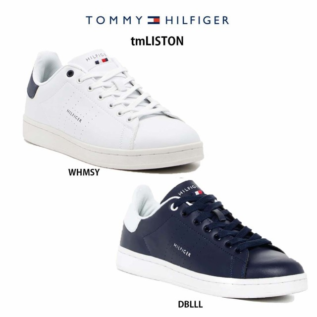 TOMMY HILFIGER(トミーヒルフィガー)スニーカー ...