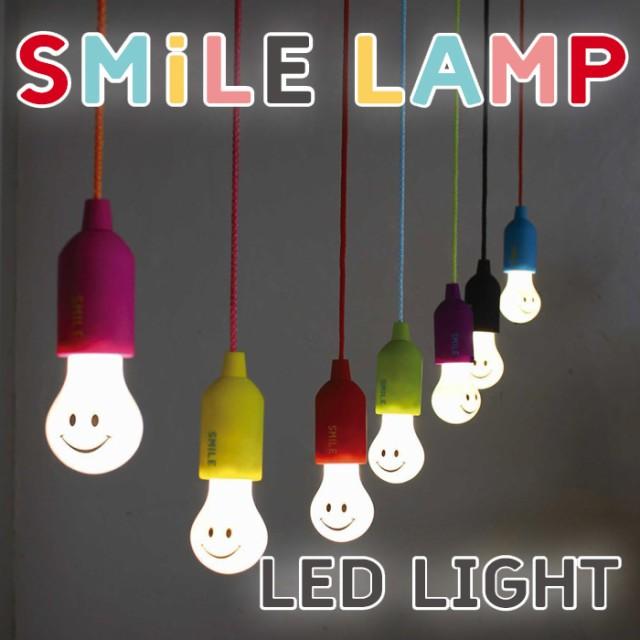 LEDライト 電池式 LEDランプ 電球型ライト LED照...