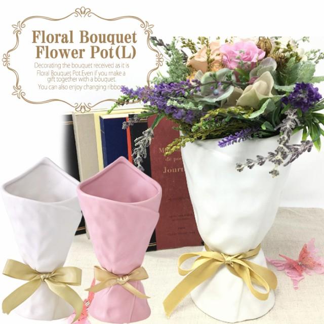 花瓶 花びん 花器 フワラーベース 陶器 フローラ...