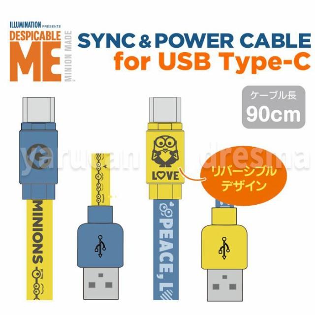 ケーブル Type-C USB タイプC USB ケーブル 90cm ...