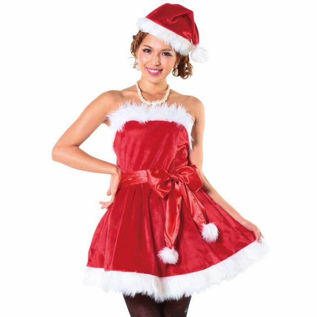 パーティーサンタ レッド Ladies レディース サンタ クリスマス コスプレ コスチューム 衣装 仮装 クリアストーン 45