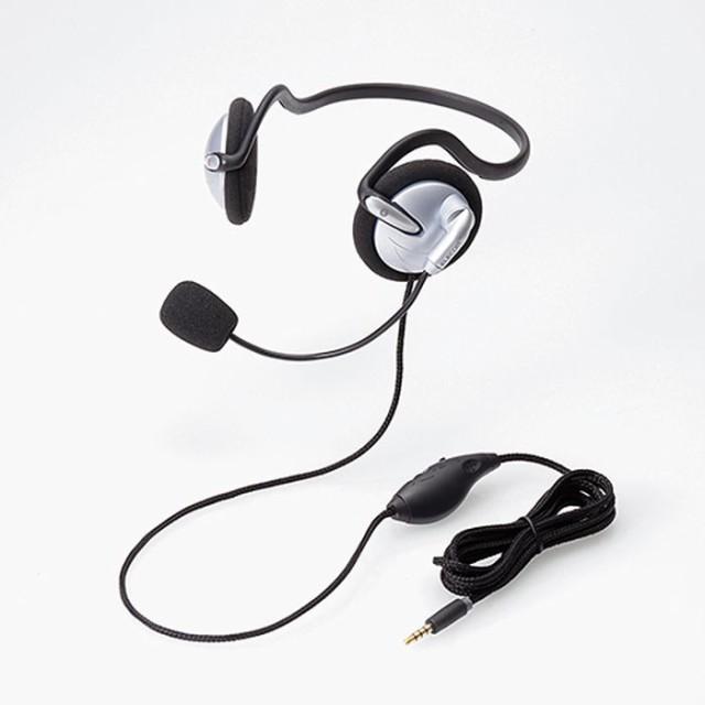 4極ヘッドセットマイクロフォン 両耳 ネックバン...