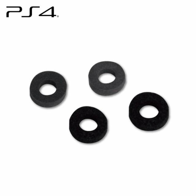 プレイステーション4 PS4 エイムアシスタンス FPS...