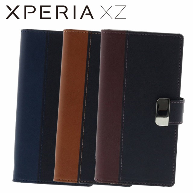 Xperia XZ SO-01J/SOV34/SoftBank Xperia XZ ケー...