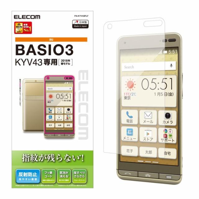 BASIO3 用 液晶保護フィルム 防指紋 反射防止 エ...