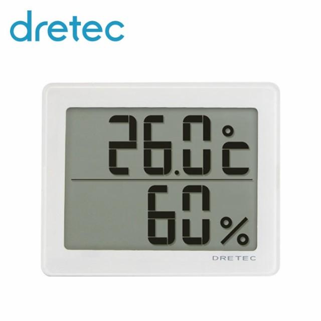 温度計 湿度計 温湿度計 デジタル 小型 ミニ コン...