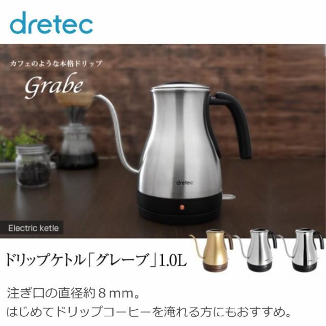電気ケトル ステンレス コーヒー ドリップ ポット...