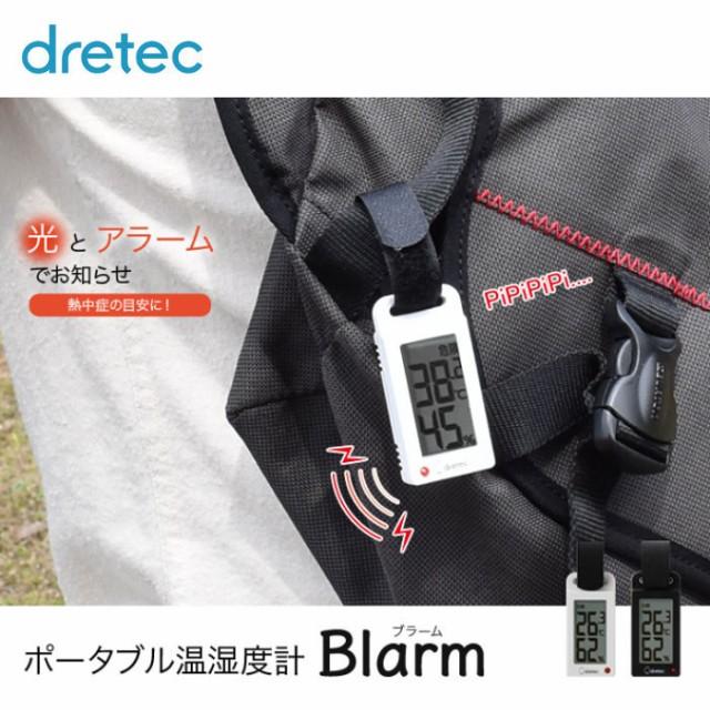 温湿度計 デジタル携帯温湿度計 持ち運べるバンド...
